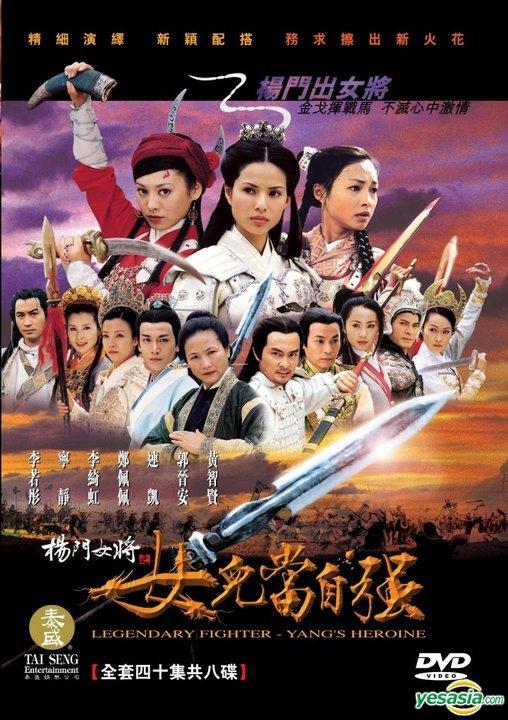 Xem Phim Dương Môn Nữ Tướng - Legendary Fighter