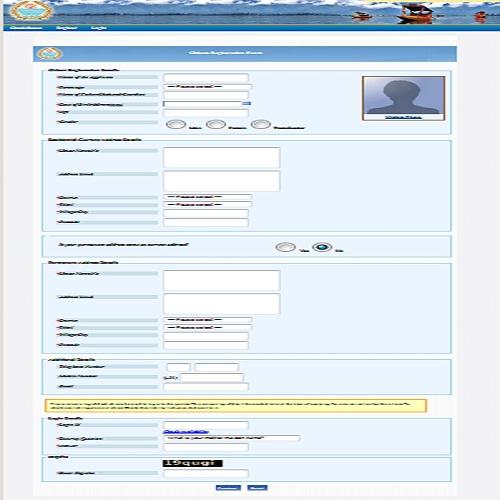 j&K domicile certificate portal registration page