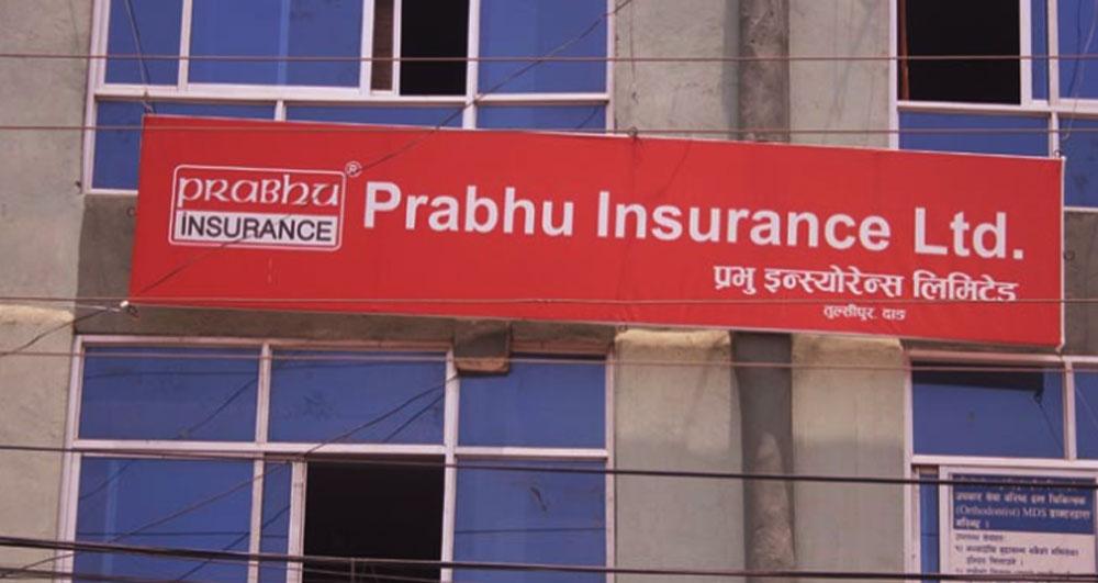 Prabhu Insurance