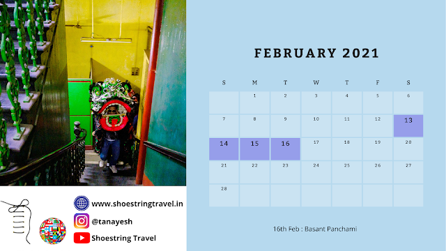 Long Weekend Holidays in February