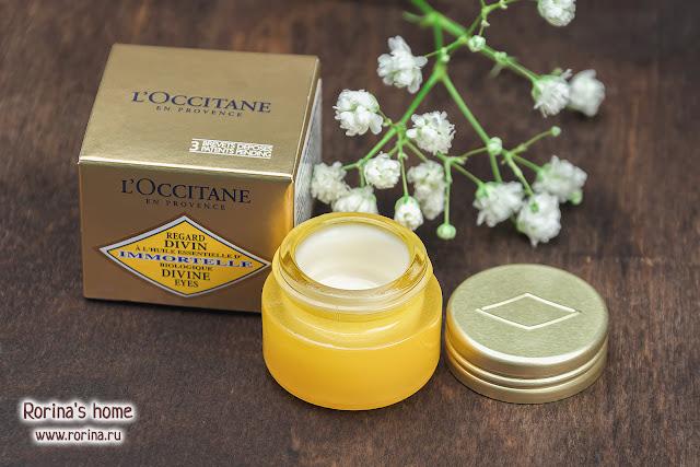 L'Occitane бальзам для кожи вокруг глаз: отзывы