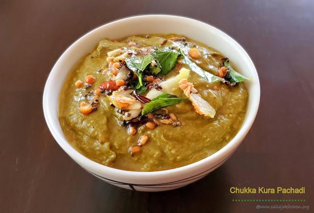 images of Chukka Kura Chutney / Chukka Kura  Pachadi / Chutney / Katthi Palak Chutney