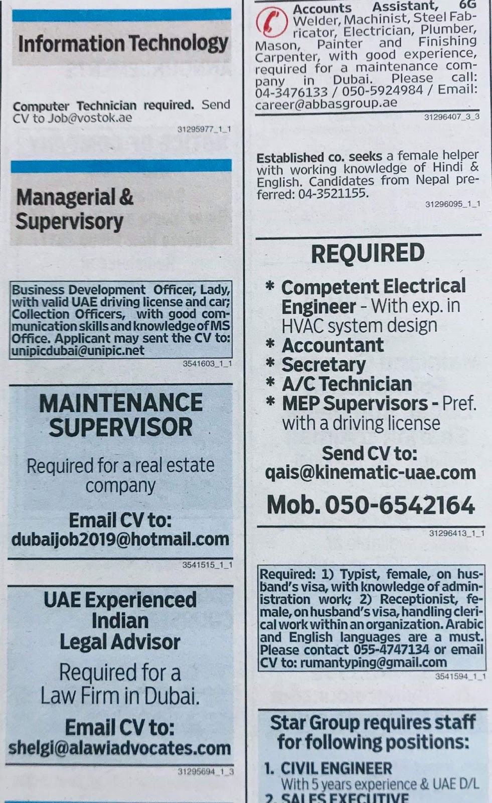 6f511056bac Various Position Required for UAE Local Hiring Jobs Khaleej Times ...