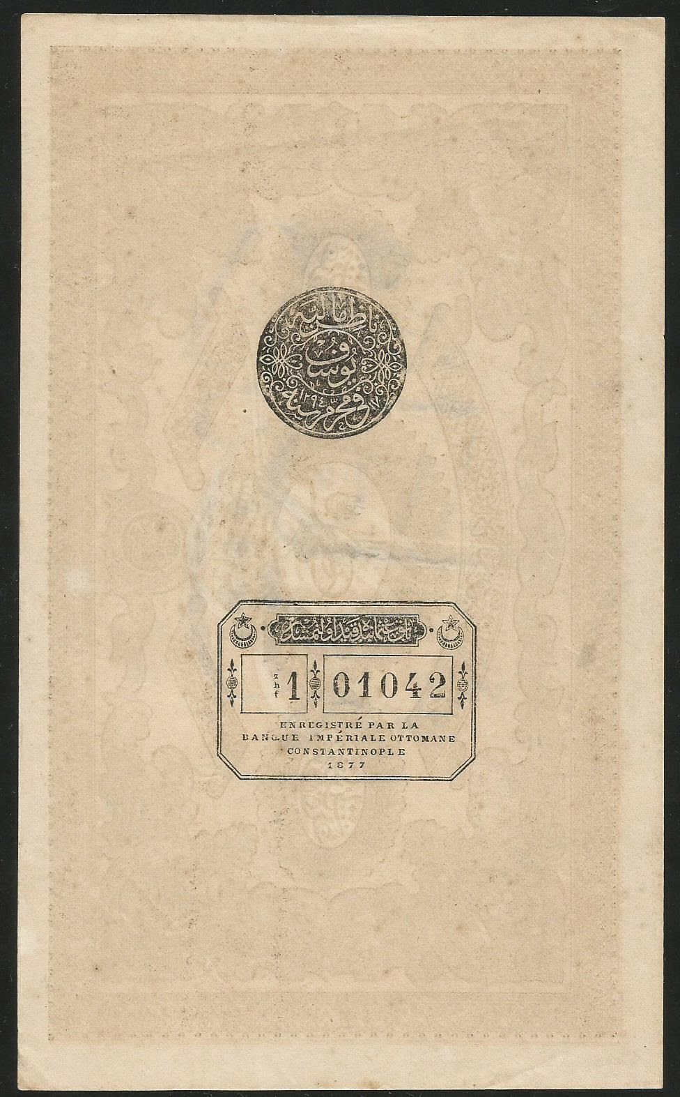 Ottoman Empire 100 Kuruş banknote 1877|World Banknotes & Coins Pictures | Old Money, Foreign ...