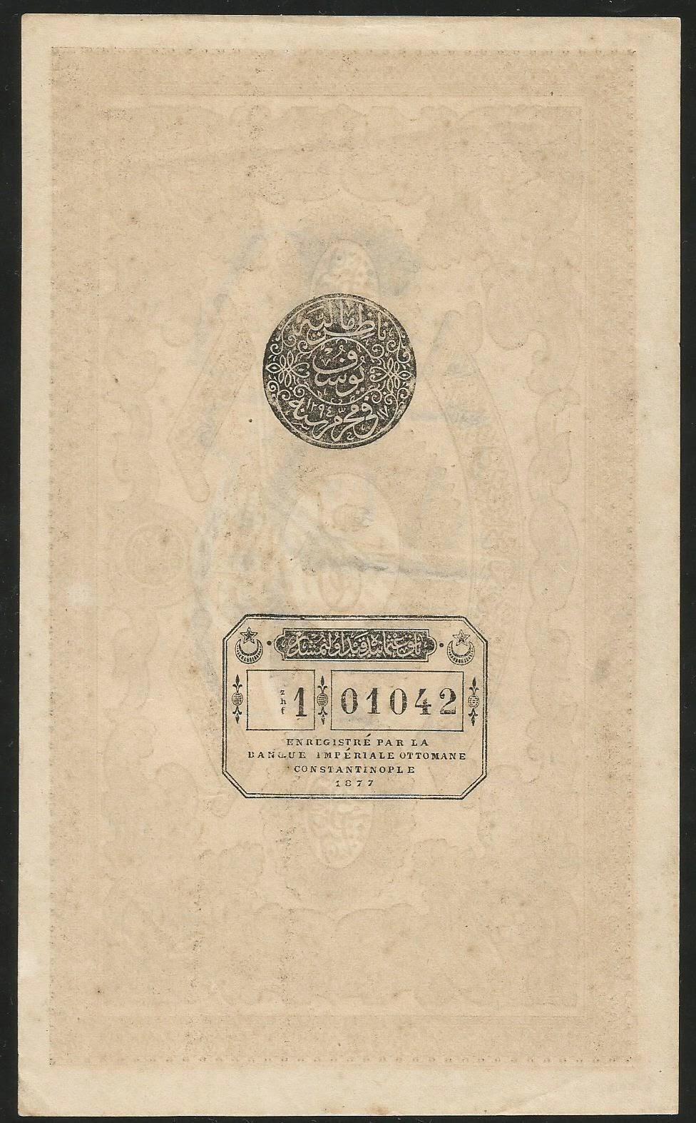 Turkish banknotes 100 Kuruş banknote 1877 Ottoman Empire