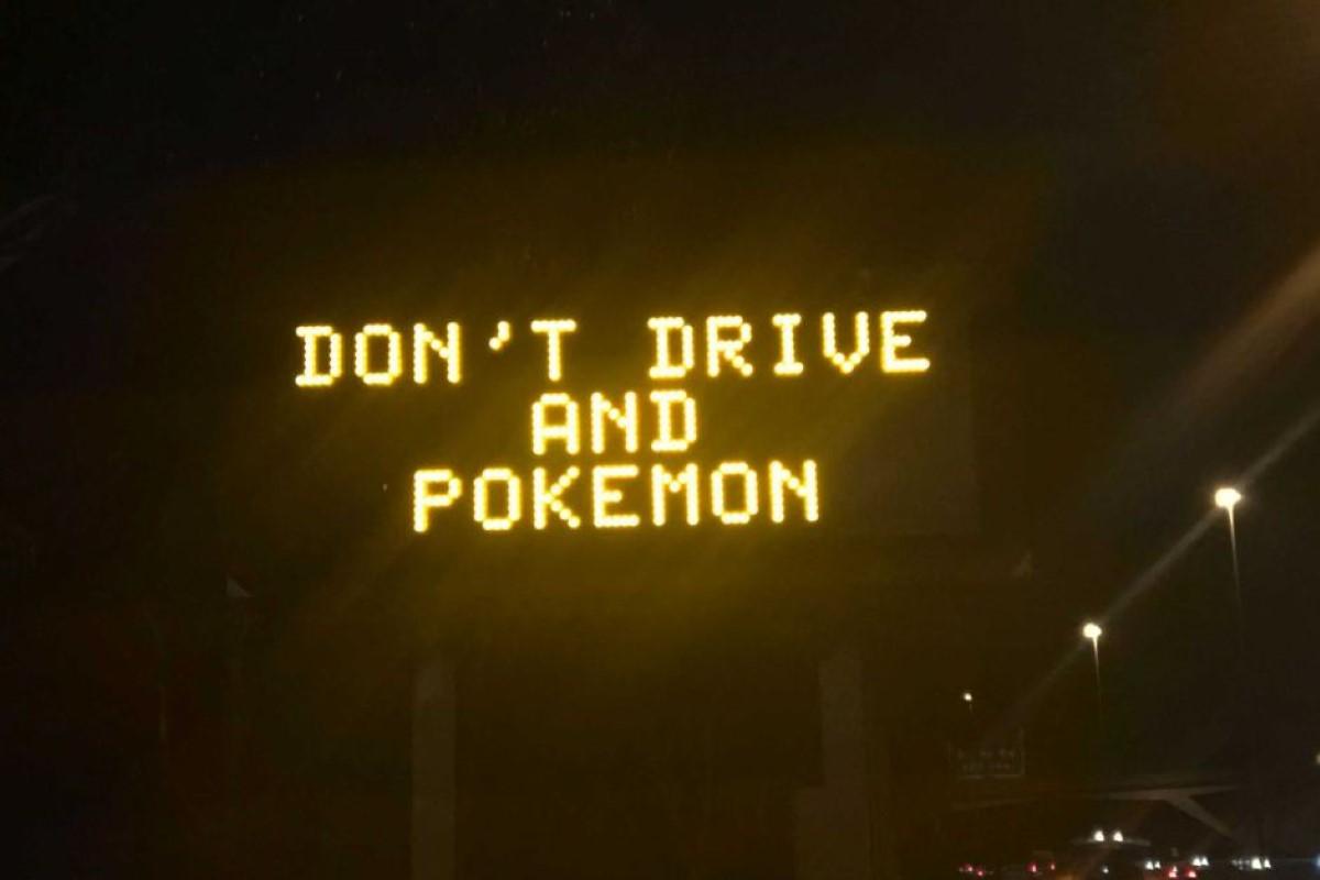 قد تحصل على ضرب بالسيارة ؟