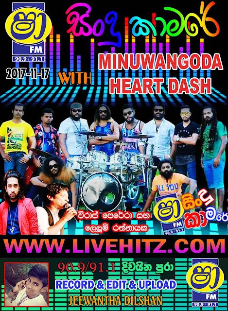 SHAA FM SINDU KAMARE WITH MINUWANGODA HEART DASH 2017-11-17