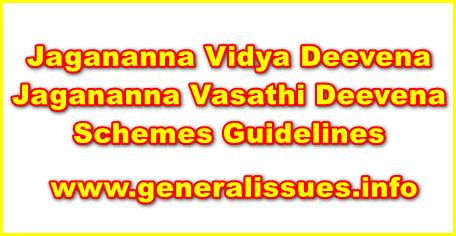 vidya-vasathi-deevana