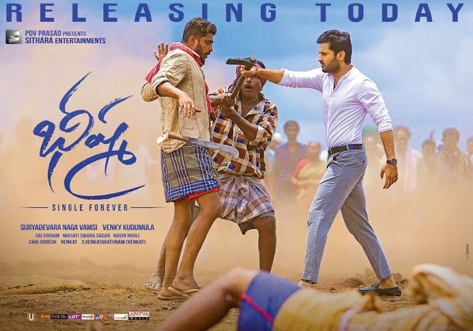 Bheeshma (2021) Tamil Movie | Reviews, Cast, Crew & Released Date