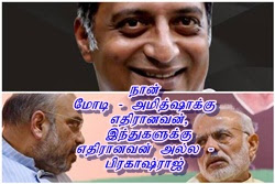 I am against Modi-Amit Shah, not against Hindus: Prakashraj