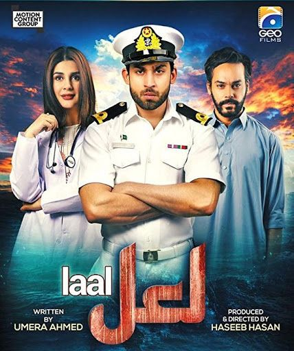 Laal 2019 Urdu Movie 720p HDRip 400MB Download