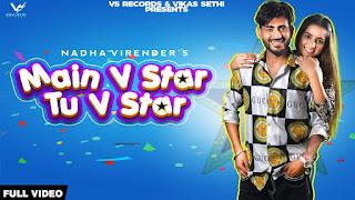 Main V Star Tu V Star Song Lyrics