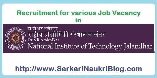 Sarkari Naukri Vacancy Recruitment NIT Jalandhar