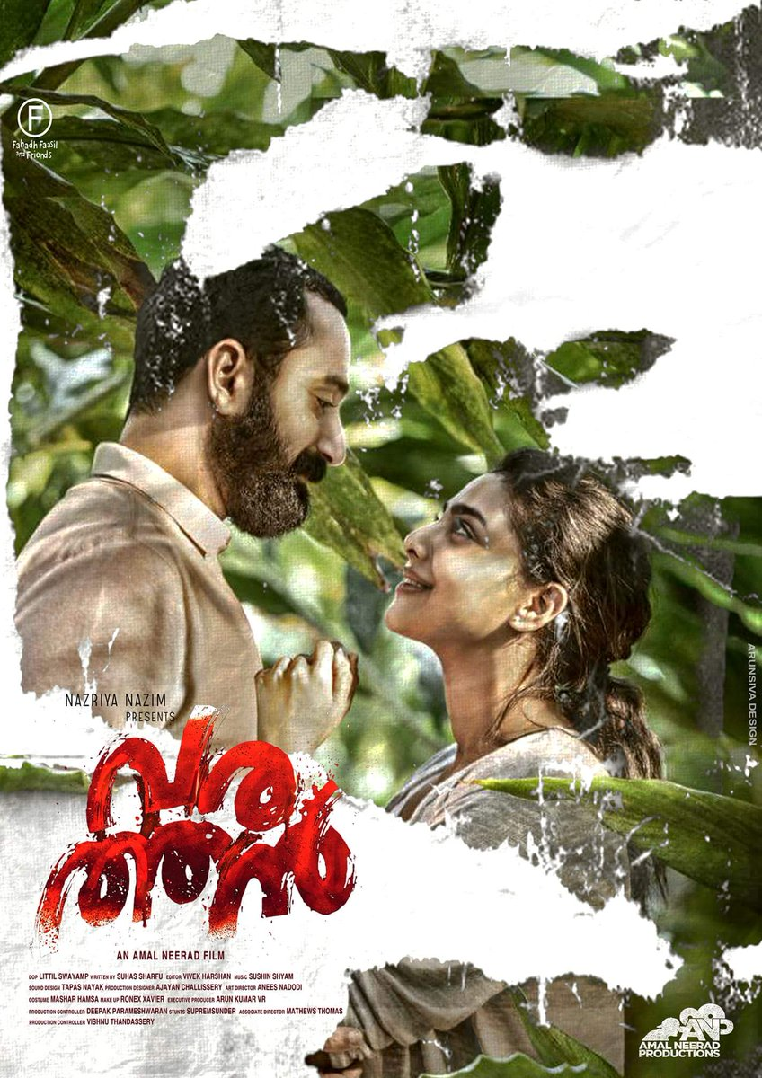 varathan movie hd