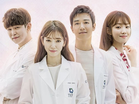 Sinopsis Doctors Korean Drama