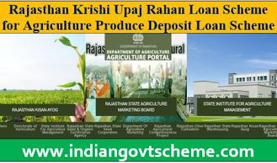 Rajasthan Krishi Upaj Rahan Loan Scheme