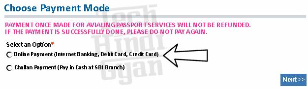 Passport Online Appointment - जानिए कैसे करें पासपोर्ट के लिए ऑनलाइन अपॉइंटमेंट बुक