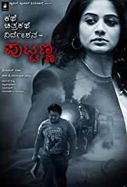 Bhagmati Returns 2021 Hindi Dubbed FilmyMeet