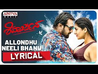 Allondhu-Neeli-Bhanu-Lyrics