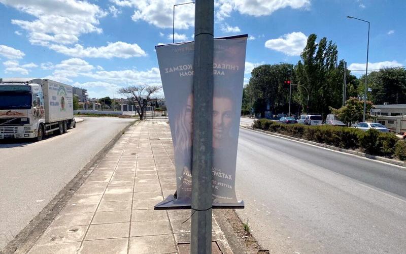 Επιλεκτική περιβαλλοντική ευαισθησία από το Δήμο Αλεξανδρούπολης: Μόνο οι αφίσες του ΚΚΕ προκαλούν αφισορύπανση και ξηλώνονται