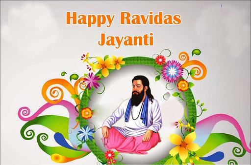 Good Morning Happy Guru Ravidas Jayanti.