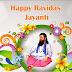 Top 10 Good Morning Happy Guru Ravidas Jayanti Images, Greetings, Pictures,Photos for Whatsapp-Facebook