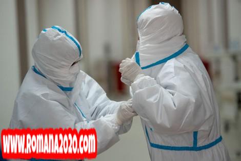 أخبار المغرب 686 حالة إصابة بفيروس كورونا المستجد covid-19 corona virus كوفيد-19 تستبعد في جهة درعة