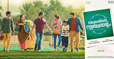 Jacobinte Swargarajyam Review : A best ever from Vineeth Sreenivasan