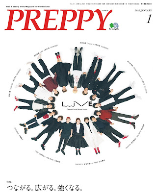 PREPPY 2020年01月号 zip online dl and discussion