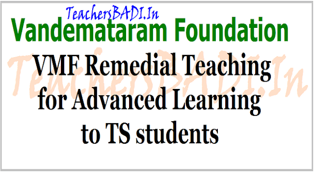 Vandemataram Foundation, VMF Remedial Teaching for Advanced Learning,TS students