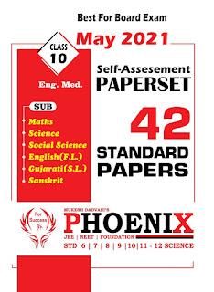 SSC EXAM 2021 MODEL PRACTICE PAPER MODAL PAPER