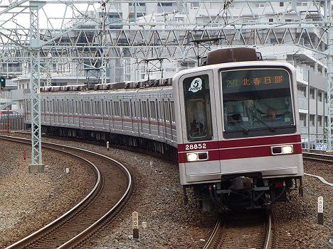 【土日朝1本のみ!】日比谷線T運用の北春日部行き 東武20000系LED車