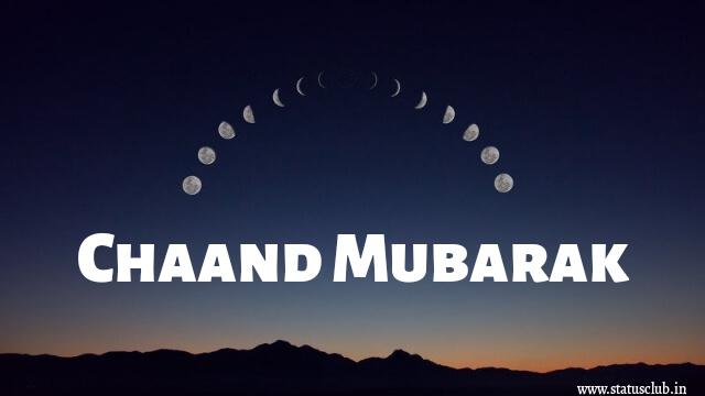 Ramzan ka Chand Mubarak 2020