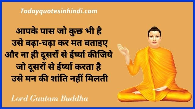 Lord Buddha Meditating With Quotes In Hindi