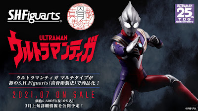 S.H. FiguArts Ultraman Tiga (Shinkocchou Seihou)