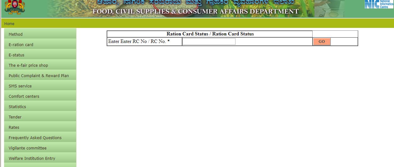 Ration Card Status Check