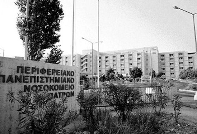 ΕΠΙΣΤΟΛΗ – ΚΟΛΑΦΟΣ από ΓΙΑΤΡΟ στον διοικητή του ΠΠΝΠ για τις δικτατορικές τακτικές να κατεβάζει χριστιανικές εικόνες για να μην προκαλούνται οι μουσουλμάνοι ασθενείς! «ΝΤΡΕΠΟΜΑΙ!»