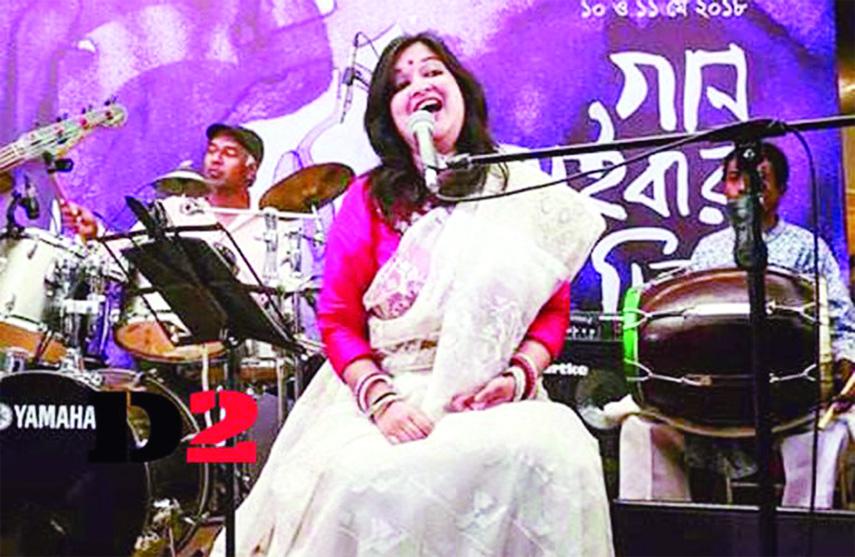 Ekta Chele Lyrics ( একটা ছেলে ) - Sahana Bajpaie