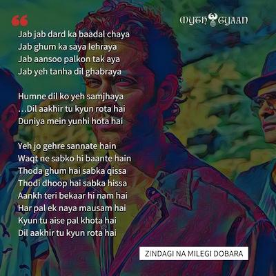 Dil Aakhir Tu Kyun Rota Hai - ZNMD Poem (Shayari)