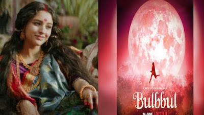 Bulbul Movie Download Available on Tamilrockers and Filmyzilla