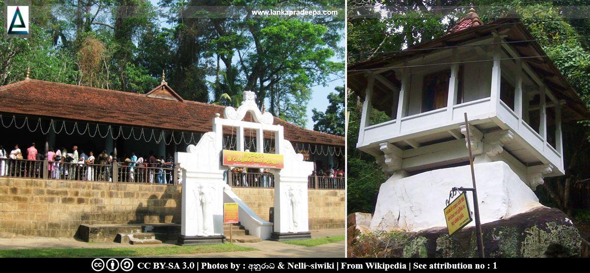 Aluthnuwara Dedimunda Devalaya