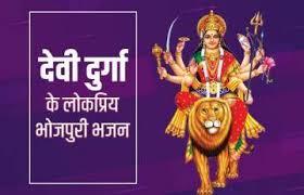 Famous Devi Maa Geet देवी गीत - नवरात्र गीत