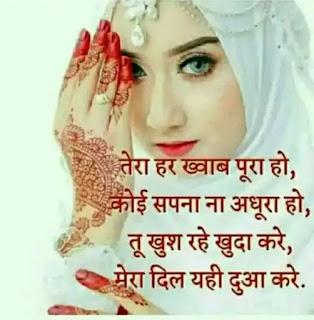 cute love whatsapp dp hd image