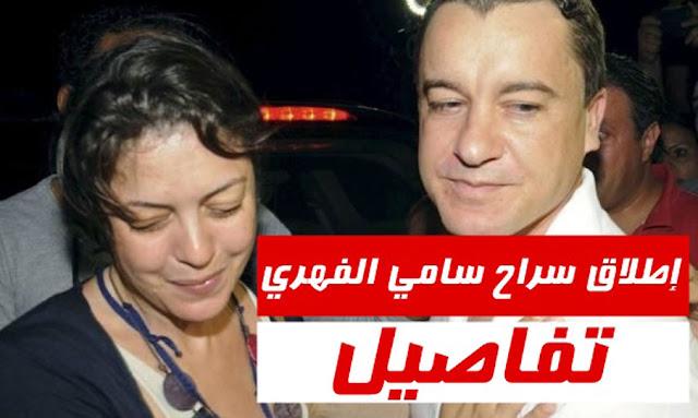 Tunisie – Libération imminente de Sami Fehri