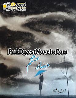 Hisar E Ishqam Complete Novel By Zunaira Shah