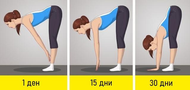 Kako poboljšati fleksibilnost tijela i pomoći unutrašnjim organima?