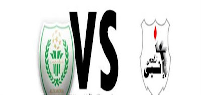 مشاهدة مباراة الاتحاد وانبى اليوم بث مباشر فى الدورى المصرى
