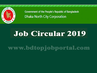 Dhaka North City Corporation (DNCC) Job Circular 2019