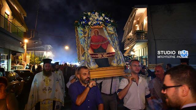 Η Νέα Τίρυνθα γιορτάζει την Κατάθεση της Τιμίας Ζώνης της Υπεραγίας Θεοτόκου (βίντεο)
