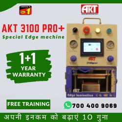 how to use oca machine   how to make oca machine   how oca lamination machine works   oca machine